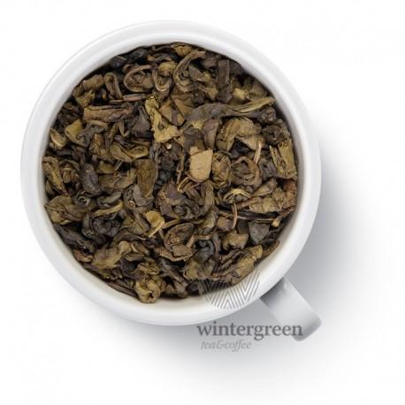 Чай Саусеп зелёный ароматизированный
