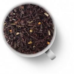 Чай Prospero Лимонник черный ароматизированный