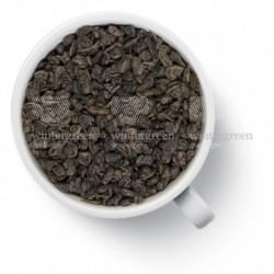 Чай Чунь Ми (Чжень Мэй) элитный китайский