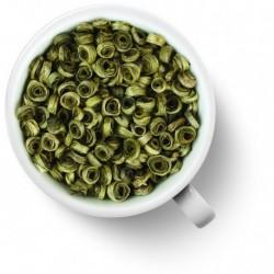 Чай Люй Юй Хуань (Кольцо Джейд) Высший сорт элитный китайский