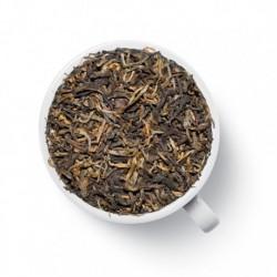 Чай Цзин Хао (Золотой пух) Высший сорт элитный китайский