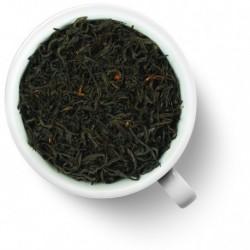 Чай И Син Хун Ча (Красный чай из Иcин) элитный китайский