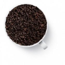 Чай Габа Алишань тайваньский элитный