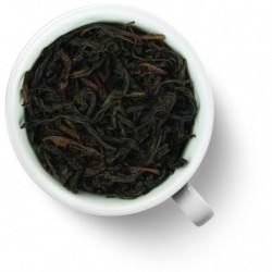 Чай Да Хун Пао (Большой красный халат) китайский элитный