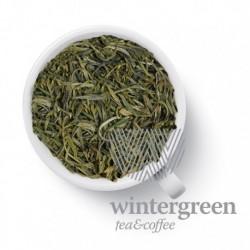 Китайский желтый чай  Хошань Хуа Ян элитный