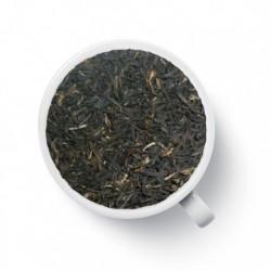 Чай CT.318 Ассам Хармутти TGFOP индийский плантационный черный