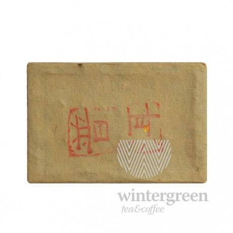 Элитный шу пуэр прессованный (кирпич) 50 г (упаковка 15-25 шт.) (вес упаковки 930-1000 г)