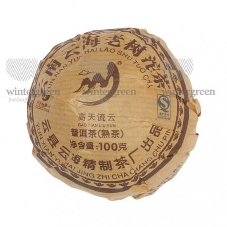 Чай китайский элитный шу пуэр Фабрика Юнь Хай сбор 2010 г. 100 гр. (то ча)