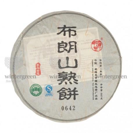 Чай китайский элитный шу пуэр Органик сбор 2010 г. 357 гр. (блин)