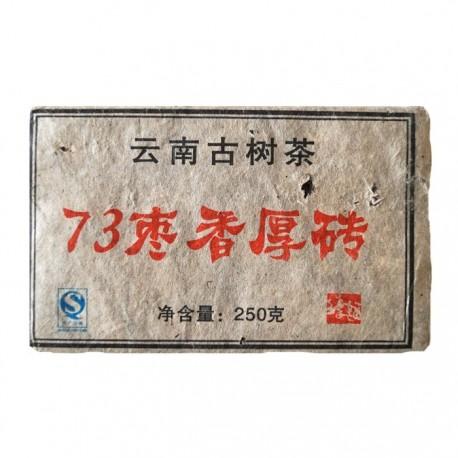 Чай китайский элитный шу пуэр Фан ча сбор 2008г 210-250 гр (кирпич)