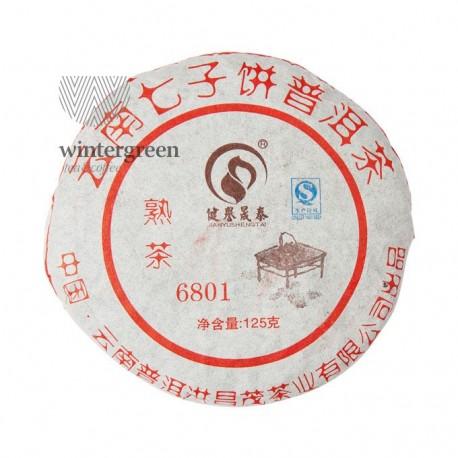 """Чай китайский элитный шу пуэр """"6801"""",Фабрика Юньнань Пуэр Хун Чен Мао, сбор 2008 г.125гр"""