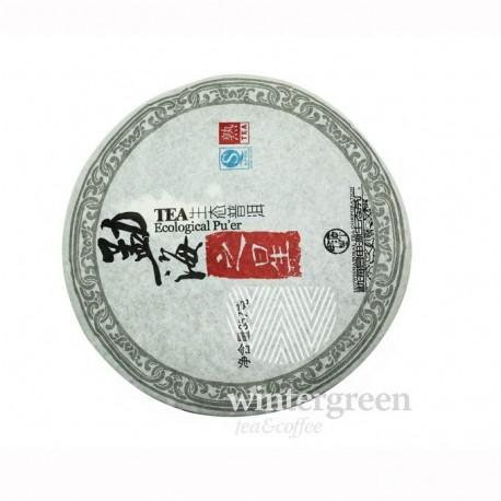 Чай китайский элитный Шу Пуэр Органик (Блин) сбор 2011г. 357 гр. Фабрика Ю Шень Юань