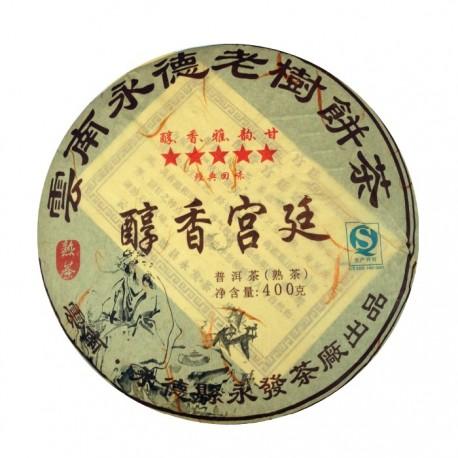Чай Шу пуэр Гун Тин (Императорский пуэр) сбор 2009г 400 гр блин