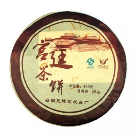 Чай Шу пуэр Гун Тин (Императорский пуэр) фабрика Вэй Ши Хун сбор 2010г 400гр. Блин