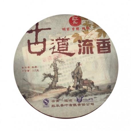 "Чай Шу пуэр ""Старые деревья"" фабрика Хонг Ли сбор 2010г 357гр блин"