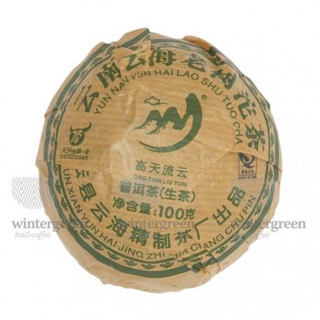 Чай китайский элитный шен пуэр Фабрика Юнь Хай сбор 2008г. 100 гр. (то ча)