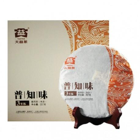 Чай Шу пуэр фабрика Менхай Даи сбор 2013г в подарочной коробке 357гр (блин)