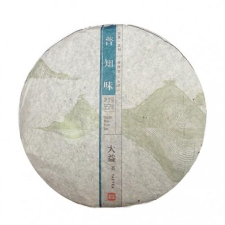 Чай Шен пуэр фабрика Менхай Даи сбор 2014г 357 гр (блин)