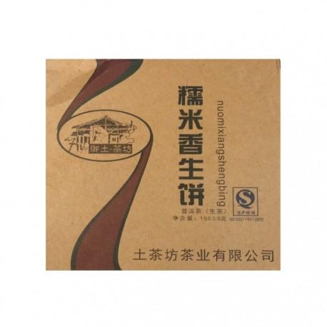 Чай китайский элитный шен пуэр сбор 2014г 80-100гр ( блин )