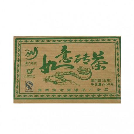 Чай Шен пуэр фабрика Вэй Ши Хун сбор 2011г 210-250 гр кирпич