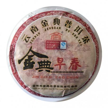 Чай китайский элитный Шен Пуэр Фабрика Джин Дян сбор 2015г. 357гр. (блин)