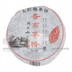 Чай китайский элитный Да Хун Пао (Сильный Огонь) Блин сбор 2007 г. 357 гр. Фабрика Гуо Янь