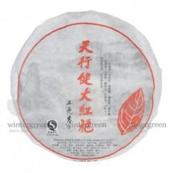 Чай китайский элитный Да Хун Пао (Светлый Огонь) Блин сбор 2007 г. 357 гр. Фабрика Гуо Янь