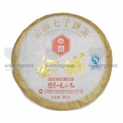 Чай китайский элитный Цзинь Хао Дянь Хун Прессованный 357 гр. Фэн Цин