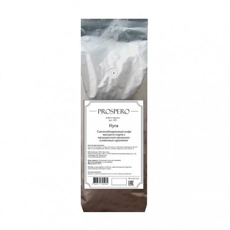 Кофе Prospero Нуга в зернах ароматизированный