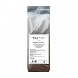 Кофе Prospero Капучино в зернах ароматизированный