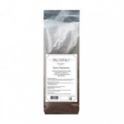 Кофе Prospero Крем - Карамель в зернах ароматизированный