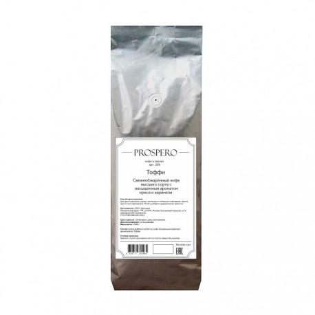 Кофе Prospero Тоффи в зернах ароматизированный