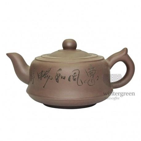 """Глиняный чайник """"Дао"""", объем 350 мл"""