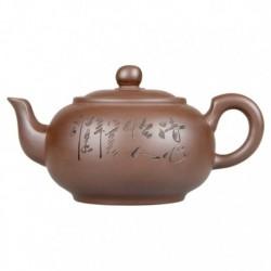 "Глиняный чайник ""Каллиграфия-4"", объем 350 мл."