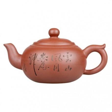 "Глиняный чайник ""Каллиграфия-5"", объем 350 мл."