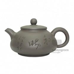 """Глиняный чайник """"Древние знаки"""" , объем 300 мл."""
