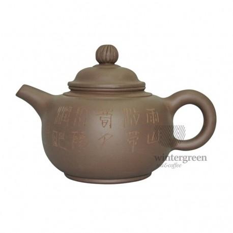 "Глиняный чайник ""Сакура"",объем 700 мл."