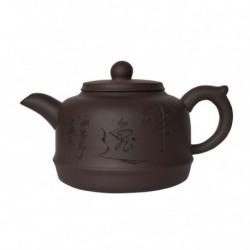 """Глиняный чайник """"Шеньши"""", объем 350 мл."""