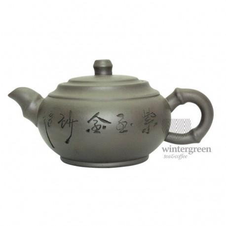 """Глиняный чайник """"Манговая роща"""", объем 350 мл."""