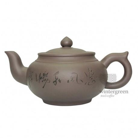 """Глиняный чайник """"Пуэр"""" ,объем 350 мл."""