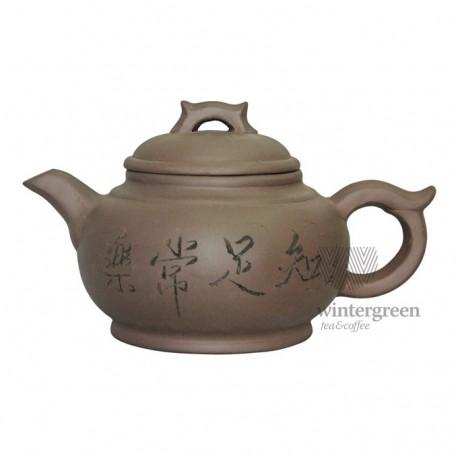 """Глиняный чайник """"Цветы сливы"""", объем 600 мл."""