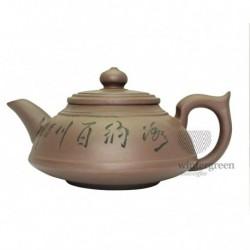 """Глиняный чайник """"Лодочка"""" ,объем 250 мл."""
