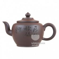 "Глиняный чайник ""Сымао"" ,объем 350 мл."