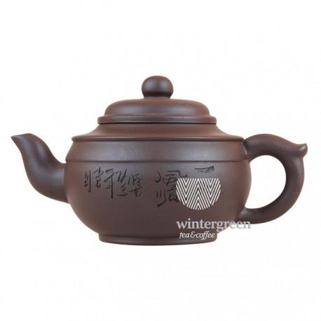 """Глиняный чайник """"Чайный Домик"""",объем 350 мл."""