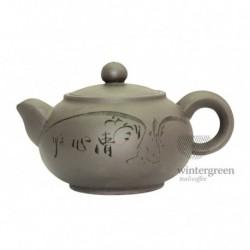 """Глиняный чайник """"Два Лепестка"""",объем 350 мл."""
