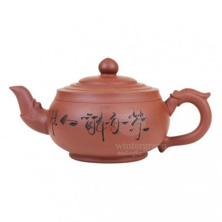"""Глиняный чайник """"Дракон-Черепаха"""",объем 350 мл."""