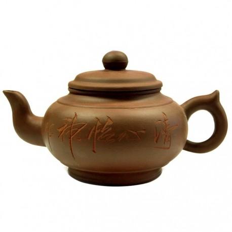 """Большой глиняный чайник """"Равновесие"""",объем 800 мл."""