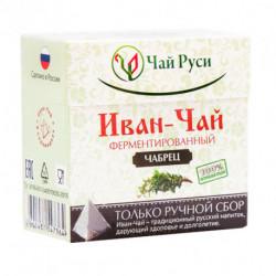 Иван-чай с чабрецом в пакетиках