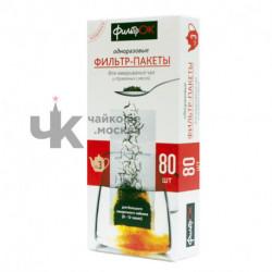 Фильтр пакеты для заваривания чая и травяных сборов большие
