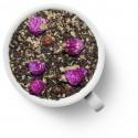 Чай без ароматизаторов композиционный